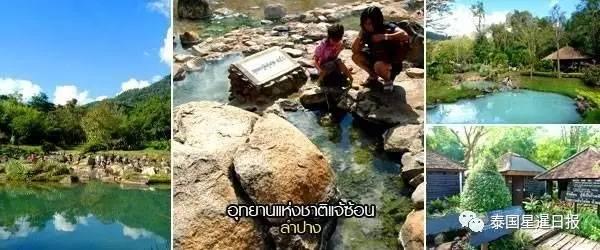 """泰国政府推动喃邦贯穿清迈旅游业 发展""""姐松"""""""