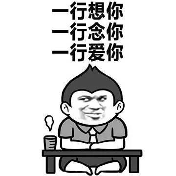 """三行情书已OUT!现在流行""""五行人生"""",你会吗?"""