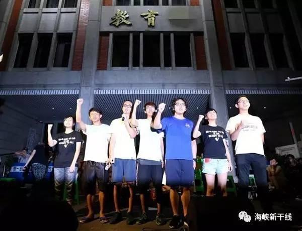"""""""天然独""""台湾青年来大陆交流 变身为中华青年"""
