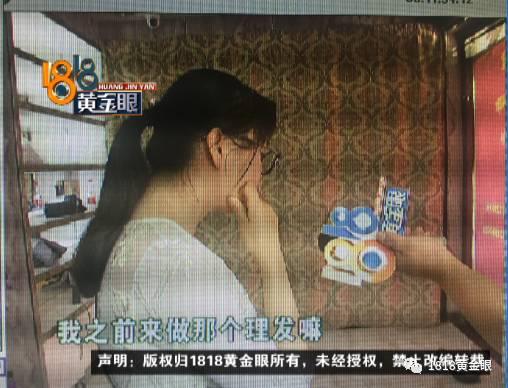 杭州一女子理个发花了23万 其中20万还是借的(图)