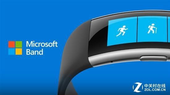 又一条产品线砍掉了 微软手环2出现同步问题