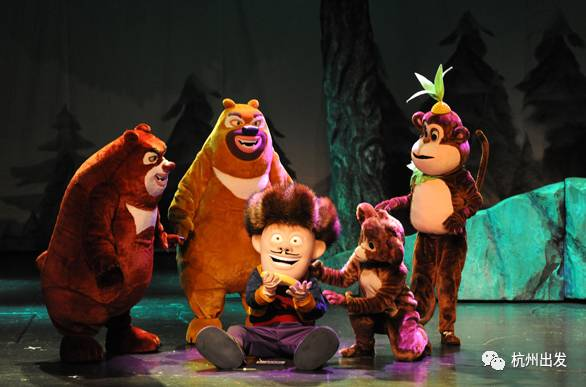 熊出没,请注意 宁波方特熊出没儿童剧 本周六开演,抢票报名倒计时