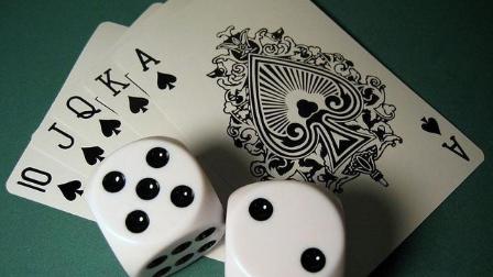 扑克斗牛必胜技巧 纯手法实战 扑克牛牛坐庄洗牌发牌绝技
