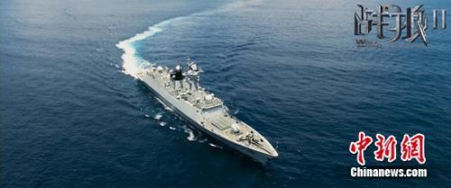 《战狼2》中出现的军舰。