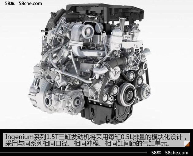 捷豹XS有望国产 定位紧凑型轿车或搭1.5T