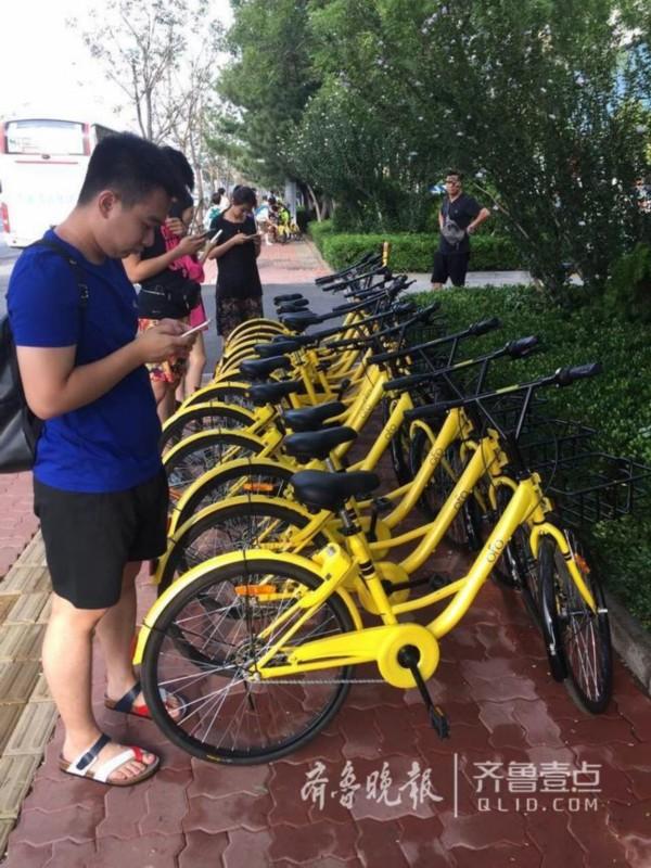共享单车免押金时代来了!济南青岛已开始