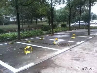 江夏小区业主私设停车位地锁该谁管?图片