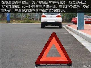 老司机经验,这些开车的细节,可以决定你的生死存亡