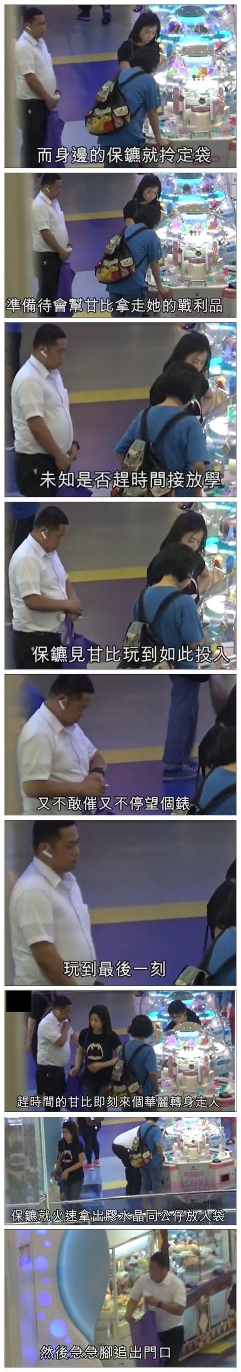 换肾9个月后,刘銮雄穿睡衣上班霸气仍在(图)