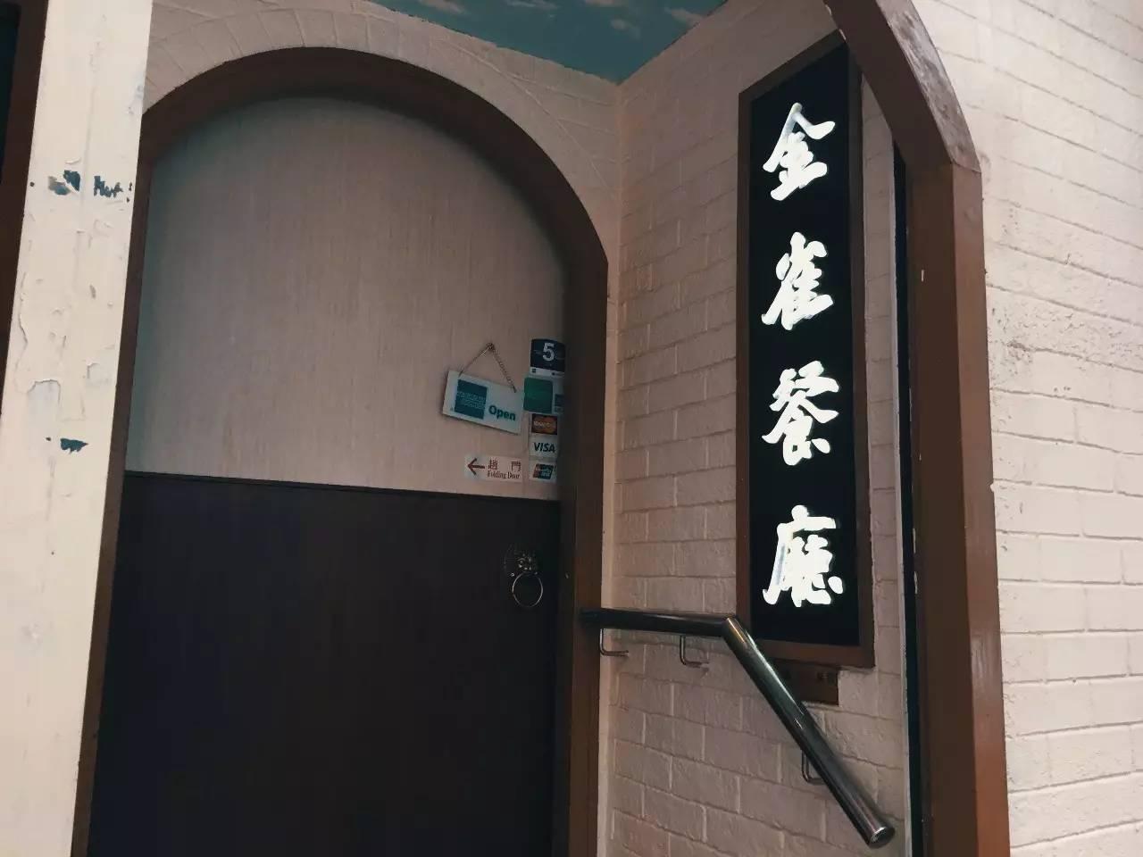 在香港,梁朝�ヅc��曼玉�s��,只花380元…