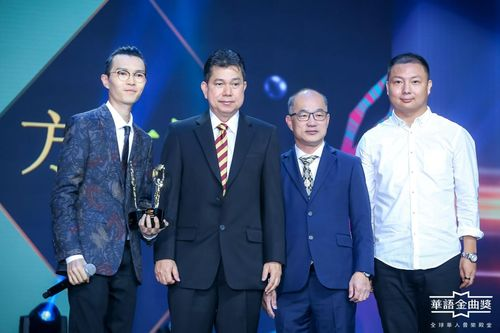 2017华语金曲奖荣耀绽放,共享华语乐坛巅峰之夜