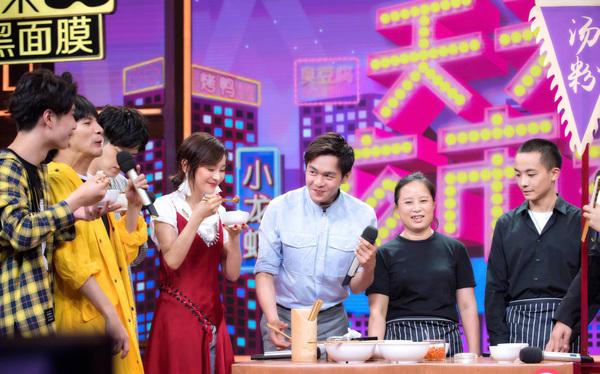 袁姗姗张若昀《天天向上》变蟛蜞面对美食欲吃货日本酱美食图片
