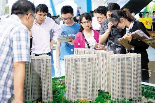 广州房贷利率上浮5% 国有行首套房贷突破基准利率