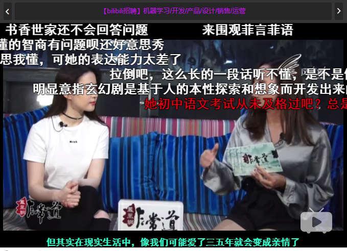 QQ图片20170811161229