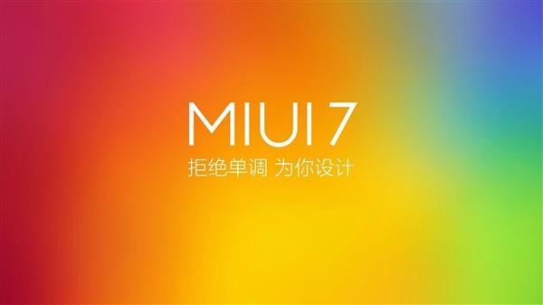 MIUI历代图标汇总:最大的变化是它