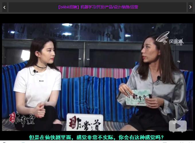 QQ图片20170811161246