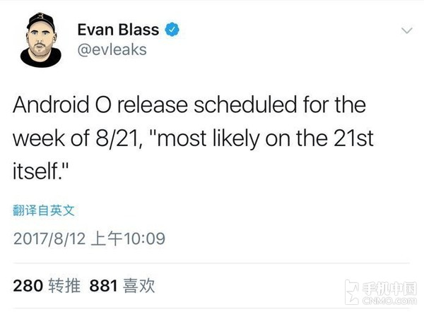 Android 8.0正式版或将发布