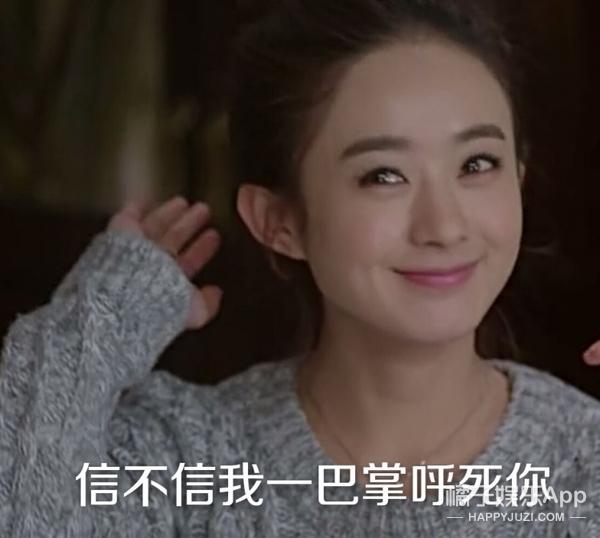 """赵丽颖出生河北廊坊,祖辈都是农民,在《非常静距离》她说了一句:""""我很"""
