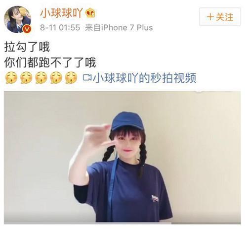 赵本山女儿开店卖衣服,员工集体大喊老板!