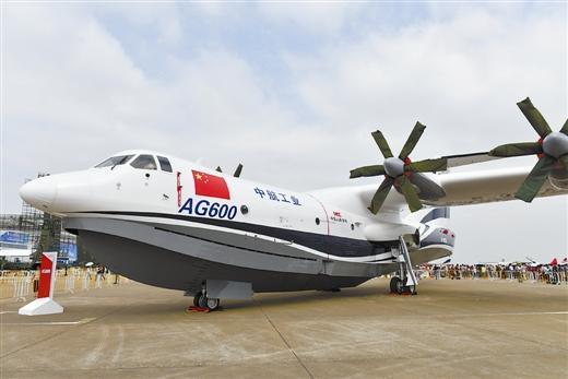 世界最大多用途飞机震撼首飞?航空装备再获大突破,多