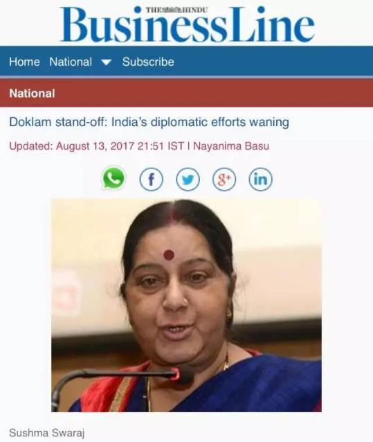 邻国都不支持印度,印媒:这是外交失败!