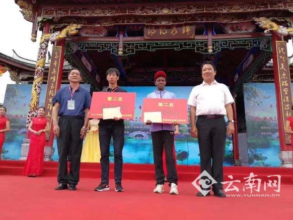 比赛现场,运动员在新华民族村,白龙潭,西龙潭,鹤庆文化长廊,黄龙潭