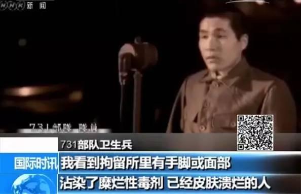 铁证如山!日本nhk专题片首次认罪731古装录音公开电视连续剧部队大人物图片