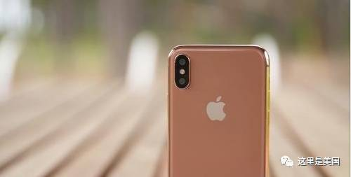 iphone8新色腮红金  - 点击图片进入下一页