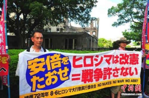 日本民眾打出標語並高呼反對安倍