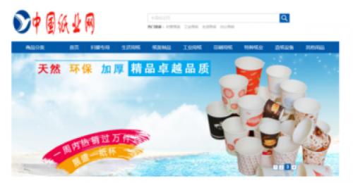 开拓互联网+纸业新格局_胡贵强打造中国纸业网