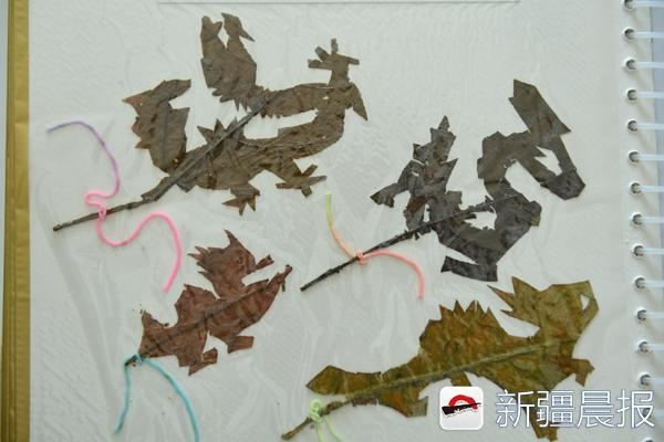 树叶折纸步骤图解