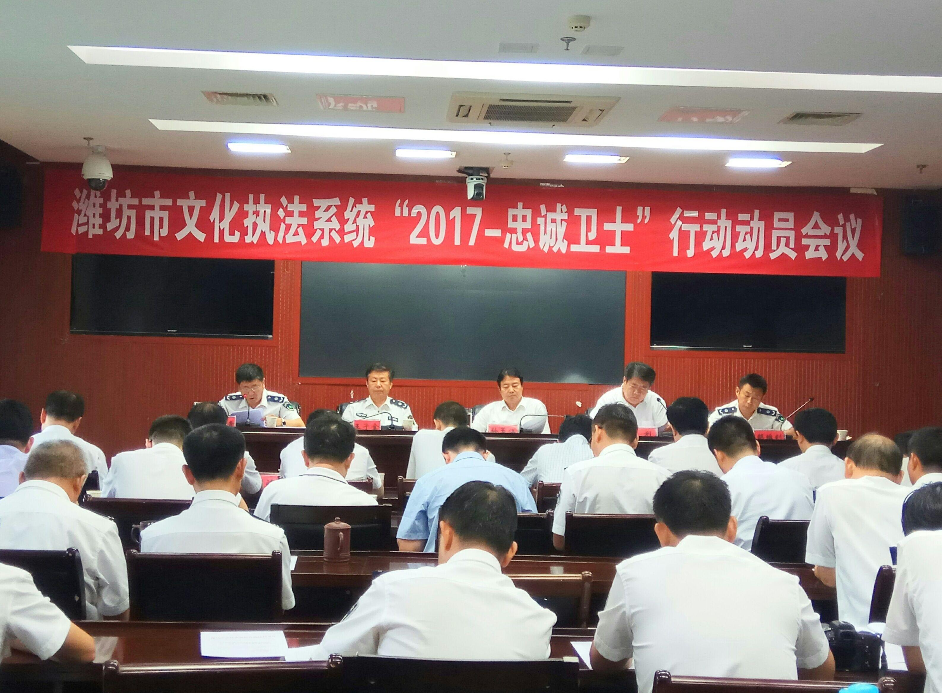 迎文明城市测评复查 潍坊开展文化市场综合执法