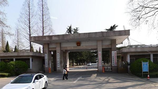 高山任徐州新沂市委书记