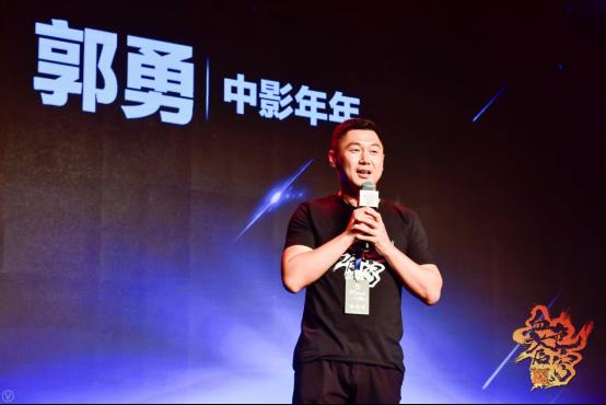 《血色苍穹》3D动画定档发布会,8.18破晓开播共待黎明