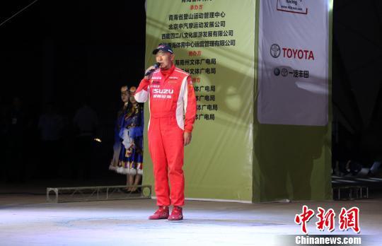 图为第十二届中国428青藏高原拉力赛暨中国汽车越野锦标赛青海分站赛发车仪式上赛车手代表宣誓。 张海雯 摄