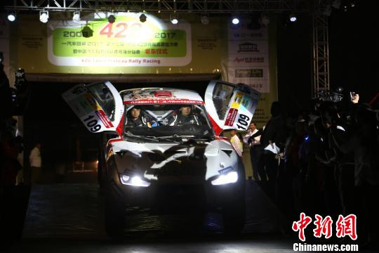 图为第十二届中国428青藏高原拉力赛暨中国汽车越野锦标赛青海分站赛发车仪式现场。 张海雯 摄