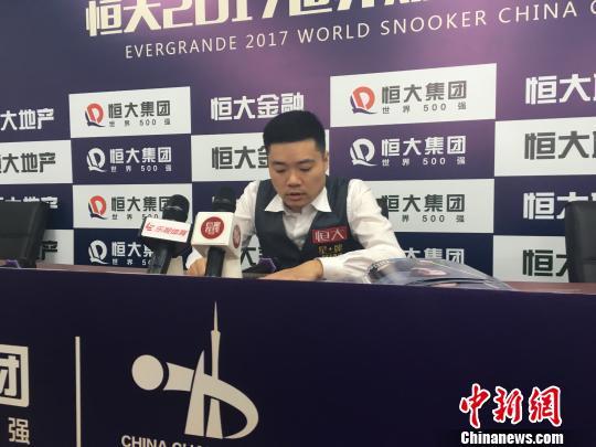 丁俊晖在赛后新闻发布会接受采访 马元豪 摄