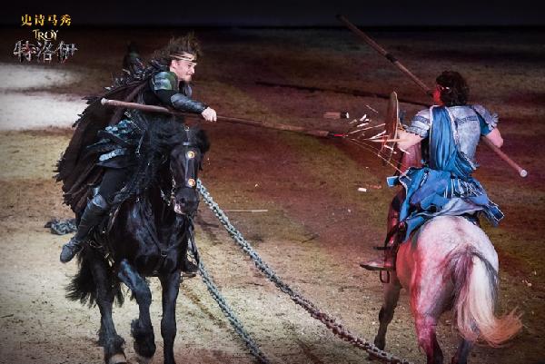 史诗马秀《特洛伊》以梦为马 中国团队碰撞西方神话