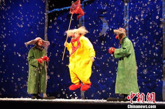 图为俄罗斯丑角大师斯拉法惊世之作《斯拉法的下雪秀》剧照。 甘肃大剧院 摄