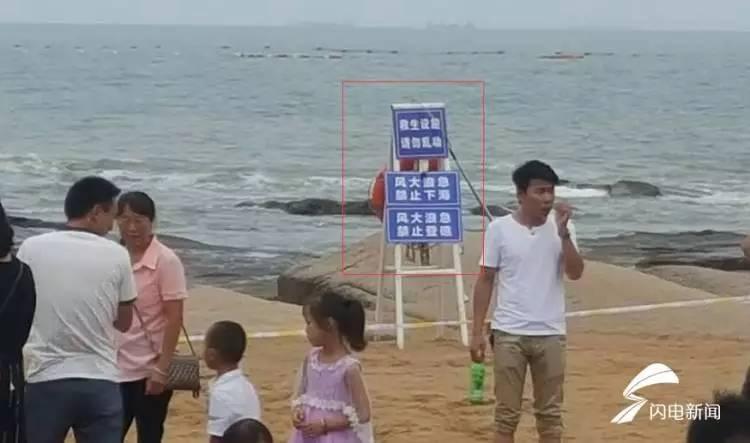 吉林快3玩法规则介绍_两女游客不听劝阻登礁石拍照