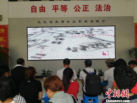 图为参与活动人员观看徐霞客游西山区宣传片。 王艳龙 摄