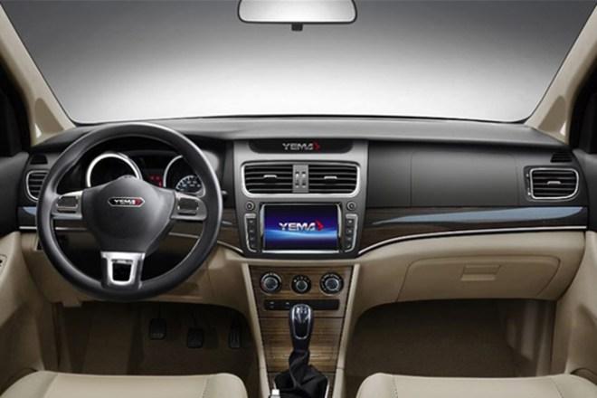 野马M70正式更名斯派卡 成都车展预售