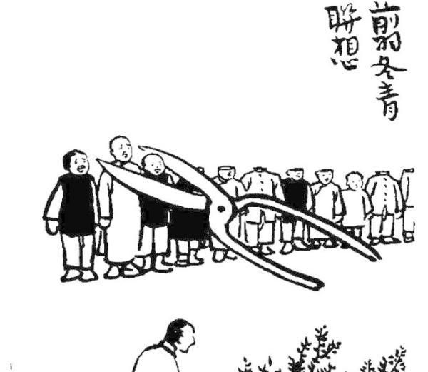 """""""虽然丰子恺故居现在不能开放,但大家还是想念想念日月楼"""""""