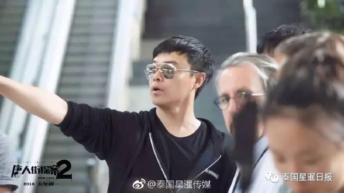 广西快3娱乐平台排行榜《唐人街探案2》从泰国曼谷转战纽约