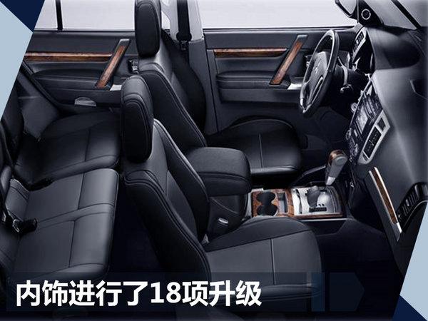 三菱新帕杰罗将于8月25日上市 18项配置升级-图4