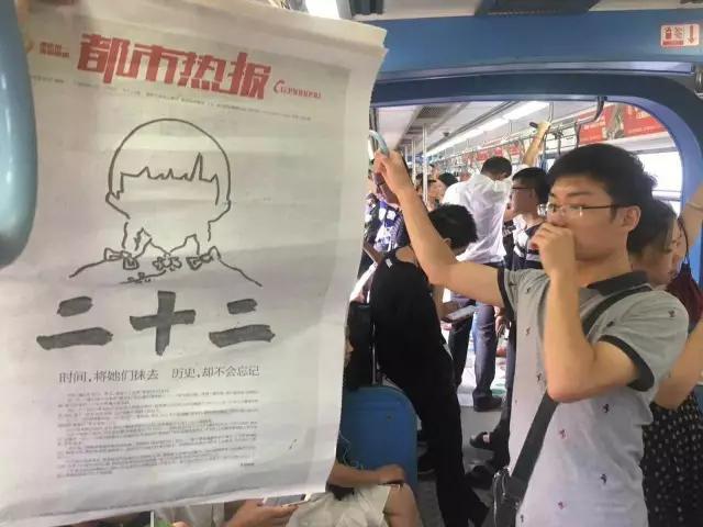 专访《二十二》导演郭柯:别止于凝视