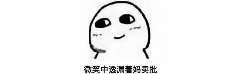 《浪花一朵朵》中的漫画人鱼熊梓淇在深圳带走了他的理想型并找到?今年的先生图片