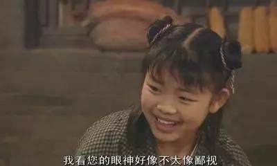 25岁莫小贝近照被批丑,网友 得减肥,看到荣誉证书让人闭嘴