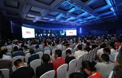 迈向云端创变未来!2017中国企业互联..