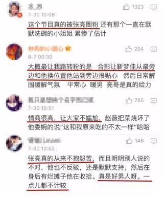 做过杀鱼小工,为养家去学厨艺上海快3规则